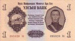 MONGOLIE   1 Tugrik   Emission De 1955       Pick 28      ***** BILLET  NEUF ***** - Mongolia