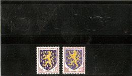 FRANCE VARIETES N° 1354   ** Impréssion Outremer - Curiosités: 1960-69 Neufs