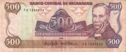 BILLETE DE NICARAGUA DE 500 CORDOBAS DEL AÑO 1985 (BANKNOTE) - Nicaragua