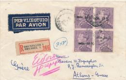 183/22 - Lettre RECO PAR AVION - RARE Bloc De 4 TP Poortman Moins 10 %  + Lion V - BRUXELLES 1946 Vers ATHENES - 1936-1951 Poortman