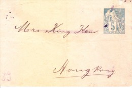 Early Envelope Of France Issued To Use In French Colonies - Alphee Dubois