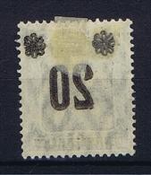 Deutsches Reich Saargebiet, Mi 50 Ruckseitige Aufdruck - 1920-35 League Of Nations