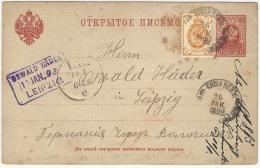 Russia - Moldova - Moldavia 1892 Kishinev To Leipzig, Germany - 1857-1916 Imperium