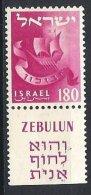 ISRAEL - 180 Zebulun Neuf - Israel