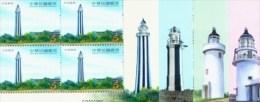 Block 4 2014 Lighthouse Stamps Island Solar - Islands