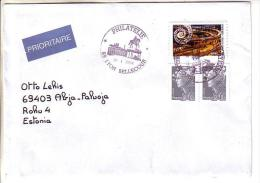 GOOD FRANCE Postal Cover To ESTONIA 2014 - Good Stamped: Marianne; Dynamiques - Frankrijk