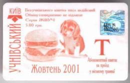 Ukraine: Month Tram Card For Pupils From Kiev - Season Ticket
