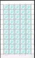 Année 1974 - COB 1743**  - SM Le Roi Baudouin 4,50F  Turquoise (pl 2)  - Cote 17,50 € - Fogli Completi