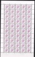 Année 1975 - COB 1755**  - SM Le Roi Baudouin 17F  Lilas (pl 2)  - Cote 60,00 € - Fogli Completi