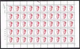 Année 1986 - COB 2203**  - SM Le Roi Baudouin 13F  Rouge-rose (pl 1)  - Cote 55,00 € - Fogli Completi