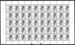 Année 1993 - COB 2520**  - Deuil De SM Le Roi Baudouin 15F  (pl 2) - Cote 50,00 € - Fogli Completi