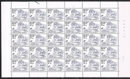 Année 1978 - COB 1912**  - Philatélie De La Jeunesse 4,50F  (pl 1) - Cote 10,50 € - Fogli Completi