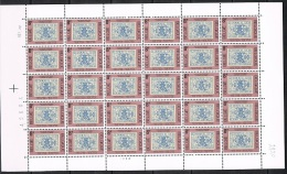 Année 1979 - COB 1929** Journée Du Timbre  8F (pl 2) - Cote 16,50 € - Fogli Completi
