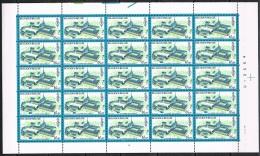 Année 1979 - COB 1940** -  Culturelle - Abbaye ND De La Cambre  6F + 2F (pl 4)  - Cote 15,00 € - Fogli Completi