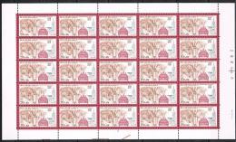 Année 1979 - COB 1943** -  Culturelle -  Châsse De St Hermès à Renaix  20F + 10F (pl 2)  - Cote 57,00 € - Fogli Completi