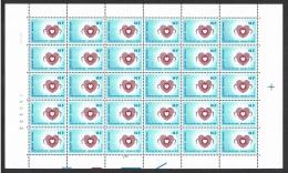 Année 1980 - COB 1992** -  Semaine Du Coeur. -  14F  (pl 2)  - Cote 30,00 € - Fogli Completi