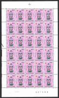 Année 1979 - COB 1922** - Croix-Rouge De Belgique - 16F + 8F (pl 1) - Cote 45,00 € - Fogli Completi