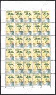 Année 1979 - COB 1937** - Anniversaire Ch. Commerce Et Industrie Verviers - 8F (pl 4) - Cote 15,00 € - Fogli Completi