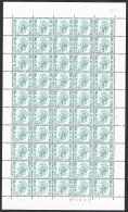 Année 1979 - COB 1945** - SM Le Roi Baudouin - 22,00F (pl 2) - Cote 80,00 € - Fogli Completi
