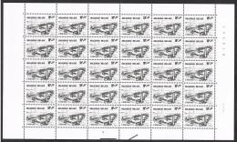 """Année 1979 - COB 1946** - """"Le Grand Hornu"""" - 10F + 5F (pl 5) - Cote 27,00 € - Fogli Completi"""
