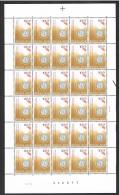 Année 1979 - COB 1956** - Solidarité -  10F + 5F (pl 2) - Cote 24,00 € - Fogli Completi