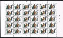 Année 1982 - COB 2076** - Belgica 82 -  25F+10F (pl 4) - Cote 57,00 € - Fogli Completi