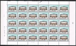 Année 1983 - COB 2080** - Histoire Du Tram Et Du Troley -  10F (pl 1) - Cote 30,00 € - Fogli Completi
