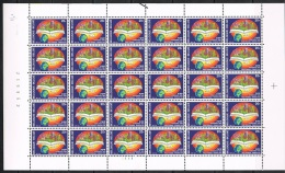 Année 1983 - COB 2084** - F.I.P.P. -  20F (pl 1) - Cote 39,00 € - Fogli Completi