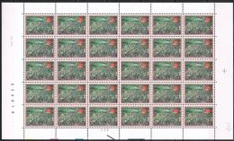 Année 1983 - COB 2094** - Mongolfière -  11F (pl 2) - Cote 22,50 € - Fogli Completi