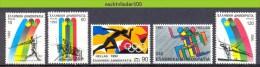 Mnq005 SPORT OLYMPISCHE SPELEN PAARD HARDLOPEN RUNNING HORSE OLYMPIC GAMES HELLAS GREECE GRIEKENLAND 1992 PF/MNH - Zomer 1992: Barcelona