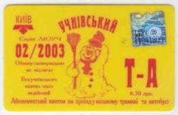 Ukraine: Month Tram & Bus Card For Pupils From Kiev (1) - Europe