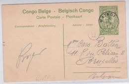 1914 - CONGO BELGE - CARTE POSTALE ENTIER De MATADI Pour BRUXELLES - Enteros Postales