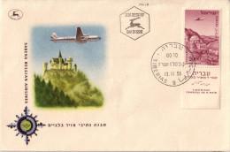 Enveloppe  1er  Jour  ISRAEL   Tombeau  De  R. MEIR   TIBERIADE   1956 - FDC