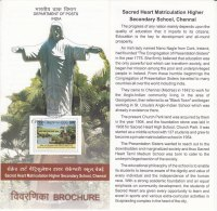 Information On Sacred Heart Schol,  Education, Start By Irish Lady Nano Nagle From Cork Ireland, Art Sculpture Of  2009 - Scultura