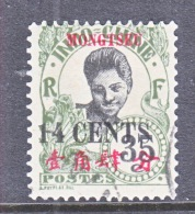 MONG TSEU  60    (o) - Mong-tzeu (1906-1922)