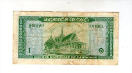 BILLET , 1 RIEL , BANQUE NATIONALE DU CAMBODGE - Cambodge