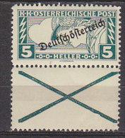 PGL BZ003 - AUSTRIA JOURNAUX Yv N°35 ** - Giornali