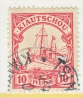 KIAUCHAU  12  (o) - Colony: Kiauchau
