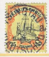 KIAUCHAU  14  (o)   TSINGTAU  Type X  Cd. - Colony: Kiauchau