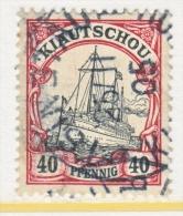 KIAUCHAU  16  (o) - Colony: Kiauchau