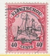 KIAUCHAU  28  (o)   SEEPOST  Cd. - Colony: Kiauchau