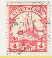 KIAUCHAU  35   (o)   TSINGTAU-GR.  HAFEN  Cd,  Wmk. - Colony: Kiauchau