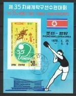 Korea North 1979 Mi Block 56B  UNDENTED - Tafeltennis