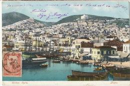 Syra Postally Used EditC. Eleftheroudakis No 39 - Grèce
