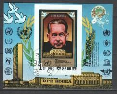 Korea North 1980 Mi Block 88B  UNDENTED - Dag Hammarskjöld