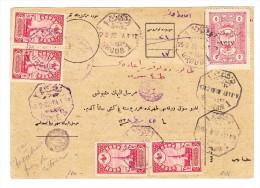 Türkei - 1922 Paketkarte Von Urgup Nach Konya Mit 8 X 20 + 2 X 5 Para - Mit Transit Und Ankunfts-stempel - 1858-1921 Empire Ottoman