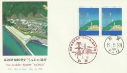Japan 1994 Faster Breeder Reactor MONJU, FDC - FDC