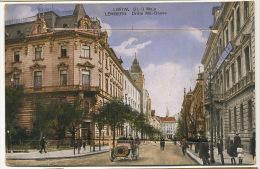 Lwow Lemberg Multiview 10 Views Mechanical Card  Wydawnictwo Sztuka Krakow - Ukraine
