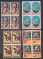 INDIA, 1973, Indian Miniature Paintings, Radha, Dancing Couple,  Camel, Chained Elephant, Set, 4 V, Block Of 4,MNH, (**) - Ongebruikt