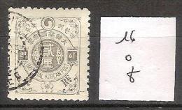 Corée 16 Oblitéré Côte 8 € - Korea (...-1945)